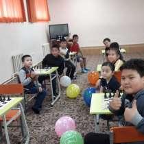 ШАХМАТЫ для детей от 5 лет !!!, в г.Бишкек