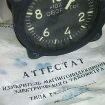 Измеритель тахометра ТЭ-1, в г.Сумы