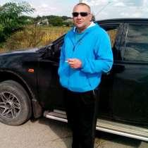 Юрий, 46 лет, хочет пообщаться, в г.Вроцлав