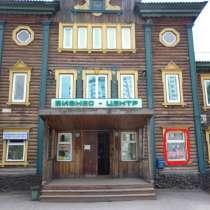 Сдам офис 13,5 кв. м. Новокузнецк, в Новокузнецке