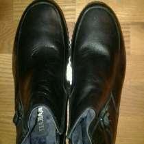 Ботинки мужские, в Москве