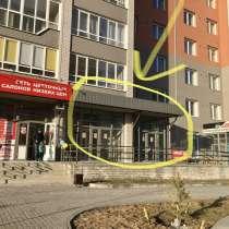 Коммерческая недвижимость, нежилое помещение, в Барнауле