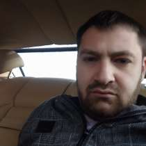 Армен, 49 лет, хочет пообщаться, в г.Ереван