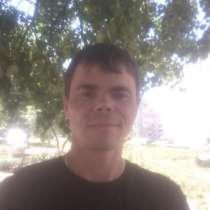Виталий, 36 лет, хочет познакомиться – Познакомлюсь с девушкой из Уфы для серьёзных отношений от28, в Уфе