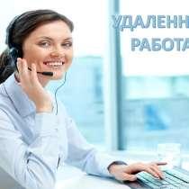 Администратор в интернет магазин, в Перми