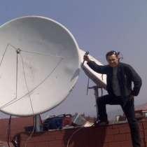 Производим все работы по Спутниковому телевидению, в Пензе
