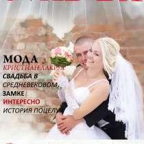 Видеосъемка свадеб, профессиональная, в Симферополе