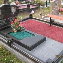 Памятники в Заславле, в г.Заславль