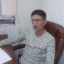 Алексей, 49 лет, хочет пообщаться, в Можайске