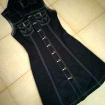 Новый джинсовый сарафан темносинего цвета на пуговицах 28 р, в Пятигорске