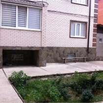 Междугородний обмен недвижимости, в Краснодаре