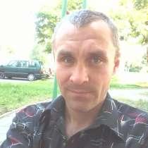 Алексей, 43 года, хочет пообщаться, в г.Гомель