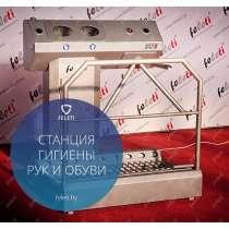 Санпропускник СО-1 FELETI, в Москве