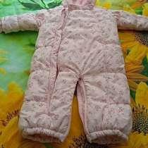 Комбензон на девочку 6-12 месяцев, в Щербинке