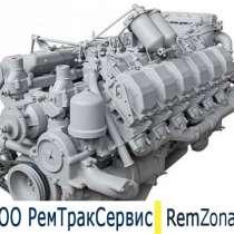 Ремонт ямз-850 в Минске, в г.Гомель