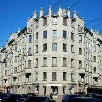 Продаётся (расселяется) шестикомнатная квартира, в Санкт-Петербурге