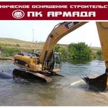Очистке рек и водоемов, разработка прудов, в Уфе
