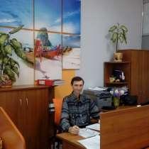 Валерий, 57 лет, хочет пообщаться, в Москве