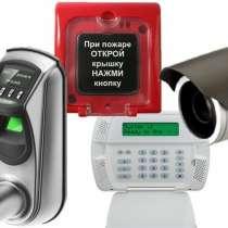 Системы Видео наблюдения, в Улан-Удэ