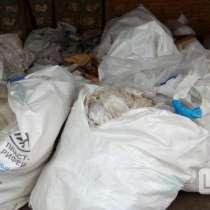 Купим отходы пленок и брак изделий из пп, пнд, пвд, стрейч, в Волгограде