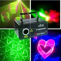Динамический лазер VEX-F009RGB dynamic laser light, в Краснодаре