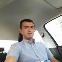 Фариз, 31 год, хочет пообщаться, в Москве