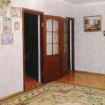 Срочно продам дом, в г.Кызылорда