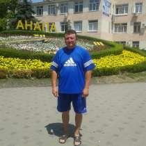 Сергей, 61 год, хочет пообщаться, в Комсомольске-на-Амуре