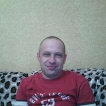 Сергей, 51 год, хочет познакомиться – Ищу девушку, в г.Горловка