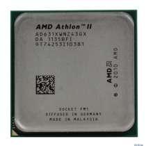 Процессор AMD Athlon II X4 631 (AD631XWNZ43GX), в г.Нововолынск
