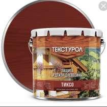 Пропитка для древесины Текстурол Тиксо Рябина, в Москве
