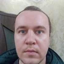 Korias, 29 лет, хочет пообщаться, в г.Львов
