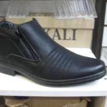 Обувь оптом мужская женская дешевле, в Москве