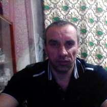 Oleg, 46 лет, хочет пообщаться, в г.Донецк