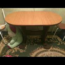 Стол обеденный, в Тюмени
