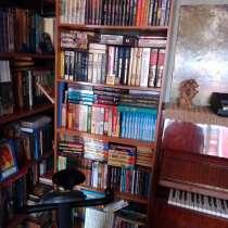 Продам книги, домашняя библиотека, в Волгограде