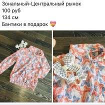 Детская одежда для девочки, в Кирове