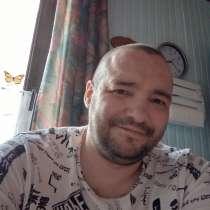 Александр, 42 года, хочет познакомиться, в г.Гамбург