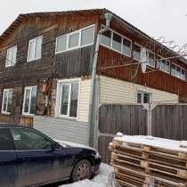 Продам дом 2 этажа, брусовой, в Красноярске