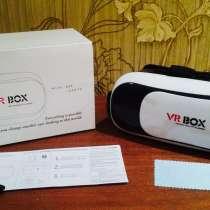 Очки виртуальной реальности VR BOX, в Казани