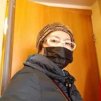 Айбала, 54 года, хочет познакомиться – Ищу спутника жизни, в г.Астана