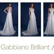 Платье из итальянской коллекции Gabbiano, в г.Ницца