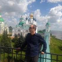 Max, 43 года, хочет познакомиться – max, 43 года, хочет познакомиться, в Домодедове