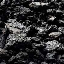 Уголь с разреза, в Красноярске