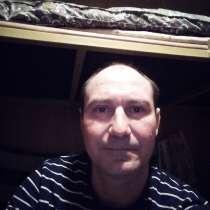 Владимир Александрович, 40 лет, хочет пообщаться – Привет Ольга приятного поиска, в Оренбурге