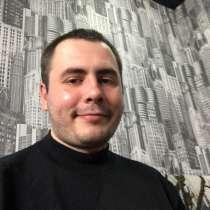 Максим, 27 лет, хочет познакомиться – Ищу девушку, в г.Уральск