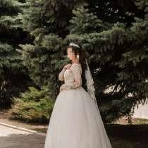 Продам свадебное платье, в г.Молодогвардейск