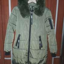 Продаётся куртка для девочки на 10-11 лет, в г.Ашхабад