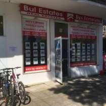 Продадим Вашу недвижимость в Болгарии, в г.Бургас