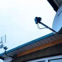 Услуги мастера по настройке телевизора и цифрового ТВ Купили, в г.Бишкек